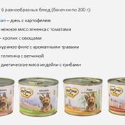 Мнямс консервы для собак мелких пород фото