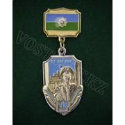 Медаль наградная фото