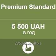 Рекламный пакет Premium Standart фото