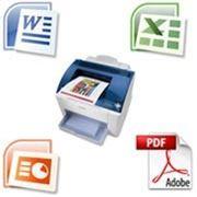 Распечатка документов формат А3 ч/б фото