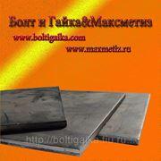 Раскрой листового металла по ГОСТ или чертежам заказчика.