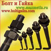 Болт фундаментный изогнутый тип 1.1 М24х1320 (шпилька 1.) Сталь 45. ГОСТ 24379.1-80 (масса шпильки 4.95 кг. ) фото