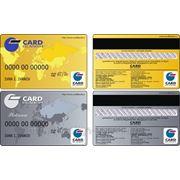 Дисконтные карты пластик (стандарт ISO-7810) 2 стороны, полноцвет фото