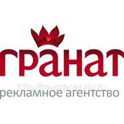 Ценники с логотипом фирмы фото