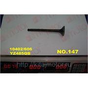 Клапан выпускной YUE JIN 1020 YZ485ZLQ фото