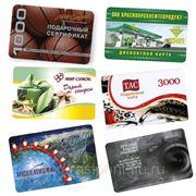 Производство пластиковых карточек фото
