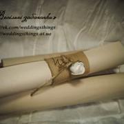 Запрошення — сувій «Лоза» фото