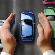 Автомобильное страхование фото