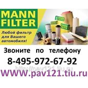 MANN фильтр салона CUK 4007 фото
