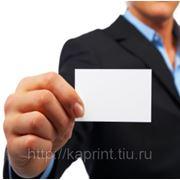 Визитки cрочно (цифровая печать) фото