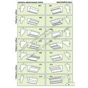 Карнизы, межэтажные пояса. Страница 1. фото