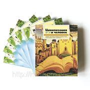 Книги. Учебники. Сборники | Мягкий переплет | Формат А4 фото