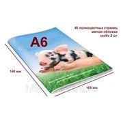 Брошюра А6, мягкая обложка, 36 страниц фото