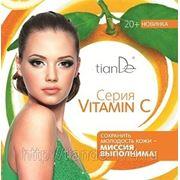 Брошюра «Серия Vitamin C» фото