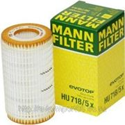 Фильтр маслянный Mann Filter HU718/5x фото