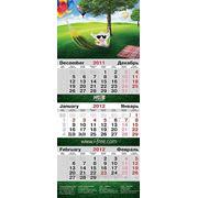 Календарь трио макси