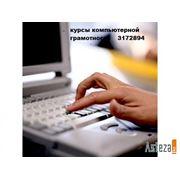 фото предложения ID 344153