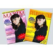 Обложки для журналов на различную тематику(бизнес,рыбалка,спорт,и др.) с вашим фото. фото