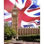 Туры в Великобританию фото