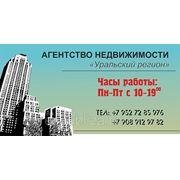Наклейка фото