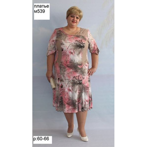 Женские платья большого размера минск