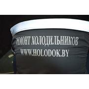 Ремонт холодильников в Минске. фото