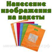Пакеты полиэтиленовые фото