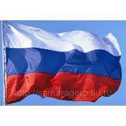 Флаги России фото