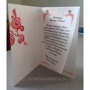 Печать свадебных пригласительных фото
