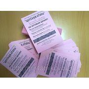 Печать листовок на ризографе в Ростове-на-Дону* фото