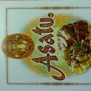 Лапша для бешбармака Асату - 300г фото