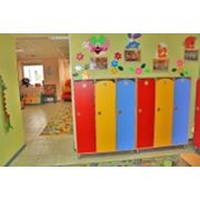 Детский садик фото