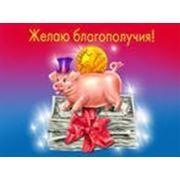 Изготовление открыток и сертификатов, печать подарочных сертификатов Иркутск фото
