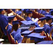 Высшее образование фото