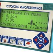 """Устройство УИ """"ФАКТ"""" USB (4x20) для контроля качества высева при скоростных посевах. Для Украинских и зарубежных сеялок точного высева. фото"""