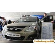 Бампер передний LARGUS 8450000245 фото