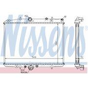 Радиатор системы охлаждения АКПП\ Citroen C5, Peugeot 406 2.0i/HDi 01> фото