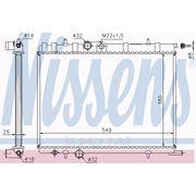Радиатор системы охлаждения\ Citroen C4, Peugeot 307 1.4 03> фото