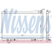 Радиатор системы охлаждения АКПП\ Infiniti FX45 4.5i 32V 03-08