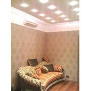 фото предложения ID 348298