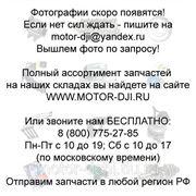 Амортизатор Kia Sephia 2/Shuma 1 передний левый фото