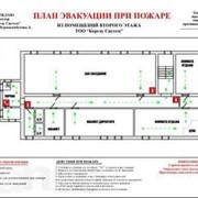 Изготовление планов эвакуации на простой и фотолюменесцентной основе, А4 и А3 формата фото
