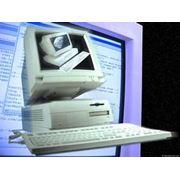 Услуги по монтажу обслуживанию и ремонту электронно-вычислительной техники фото
