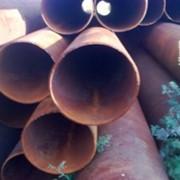 Трубы БУ фото