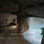 Грот с водопадом фото