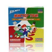 """Активная игра для детей и всей семьи Zilmer """"Мистер Тви!"""" фото"""