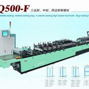 Автоматическое оборудование для изготовления полиэтиленовых пакетов фото
