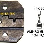 Pro`skit 1PK-3003D22 Насадка для обжима 1PK-3003F (AMP RG58, BNC/NTC) фото