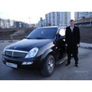 фото предложения ID 350149