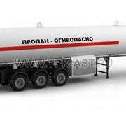 Газовоз СУГ ППЦТ-40 фото
